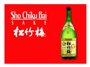 sake takara
