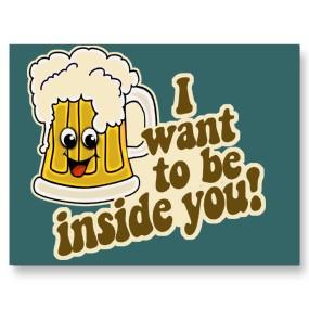 I want tobe inside you